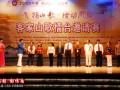2014年客家山歌赛通知电子版(省内) (7)